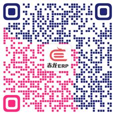 赤龙ERP开发者